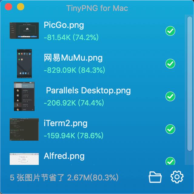 TinyPNG4Mac