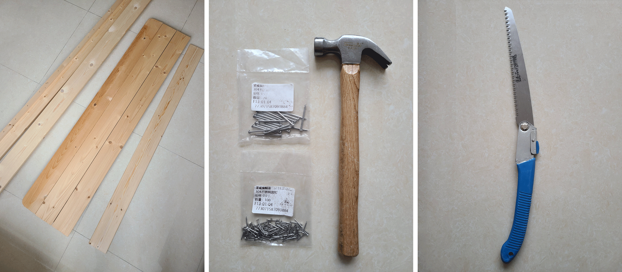 木板、锤子和手锯